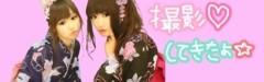 岡 梨紗子 公式ブログ/持ってる女。 画像1