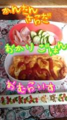 岡 梨紗子 公式ブログ/らんち 画像1