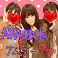 岡 梨紗子 公式ブログ/まさか!なう 画像1