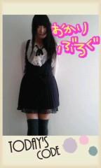 岡 梨紗子 公式ブログ/ぱしゃ 画像1
