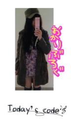 岡 梨紗子 公式ブログ/おはゆー 画像1