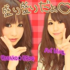 岡 梨紗子 公式ブログ/どぅんっ 画像2