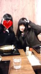 岡 梨紗子 公式ブログ/んめーら 画像1
