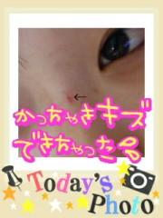 岡 梨紗子 公式ブログ/2日ぶりの食事 画像2