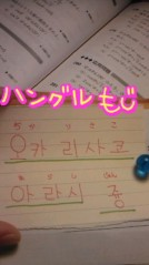 岡 梨紗子 公式ブログ/まだ見ぬ世界へ 画像1