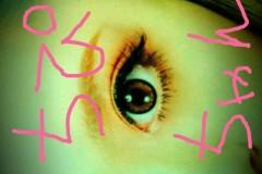 岡 梨紗子 公式ブログ/ちぴちゃんeye 菇 画像1