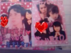 岡 梨紗子 公式ブログ/昨日の話 画像3