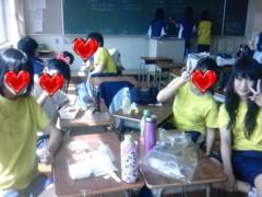 岡 梨紗子 公式ブログ/お昼だよ 画像1