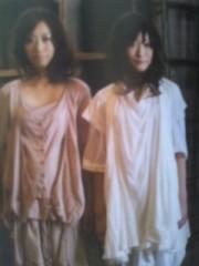 岡 梨紗子 公式ブログ/ござんぬ 画像2