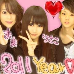 岡 梨紗子 公式ブログ/トイレの神様。 画像2