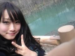 岡 梨紗子 公式ブログ/休憩中だよ♪ 画像3