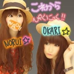 岡 梨紗子 公式ブログ/お腹ぽんぽん! 画像1