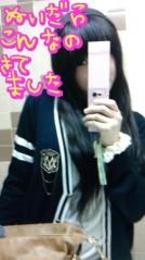 岡 梨紗子 公式ブログ/早くね? 画像1