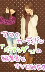 岡 梨紗子 公式ブログ/歌った 画像2
