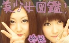 �� ��ӻ� ��֥?/LAST DAY ����1