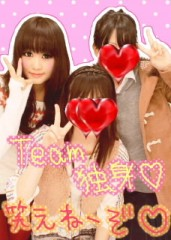 岡 梨紗子 公式ブログ/おいしかったあ 画像2