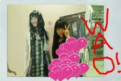 岡 梨紗子 公式ブログ/うれすいー!! 画像3
