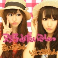 岡 梨紗子 公式ブログ/ルイとまりあの日!!! 画像2