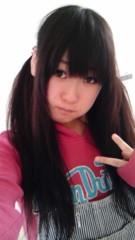 岡 梨紗子 公式ブログ/早起き 画像1