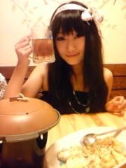 岡 梨紗子 公式ブログ/むふふーん 画像1