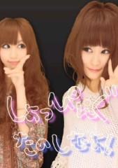 岡 梨紗子 公式ブログ/だめなひ 画像1