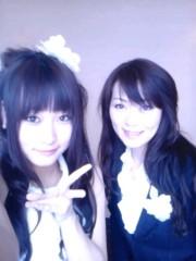 岡 梨紗子 公式ブログ/ぬへへへへ… 画像1