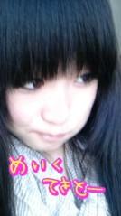 岡 梨紗子 公式ブログ/出勤中 画像2