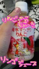 岡 梨紗子 公式ブログ/良かったー 画像2