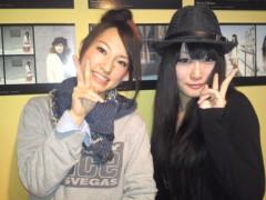 岡 梨紗子 公式ブログ/終了 画像1