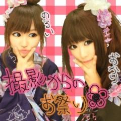 岡 梨紗子 公式ブログ/ぷりくら達! 画像2