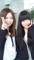 岡 梨紗子 公式ブログ/お姉ちゃん 画像1