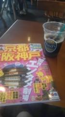 岡 梨紗子 公式ブログ/なうなう 画像1