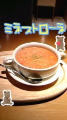 岡 梨紗子 公式ブログ/腹ごしらえ 画像1