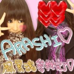 岡 梨紗子 公式ブログ/ひさーい 画像1