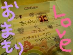 岡 梨紗子 公式ブログ/意味不明な筆箱ちゃん。 画像2