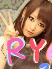 岡 梨紗子 公式ブログ/ありがと 画像1