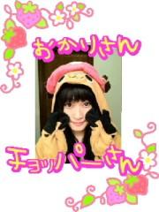 岡 梨紗子 公式ブログ/Everyday、すっぴん。 画像1