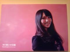岡 梨紗子 公式ブログ/可愛いシリーズ 画像2