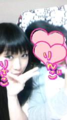 岡 梨紗子 公式ブログ/良かったー 画像1