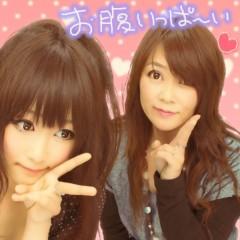 岡 梨紗子 公式ブログ/あっぷ 画像2