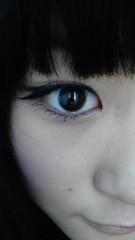 岡 梨紗子 公式ブログ/スパイラル〜♪ 画像1