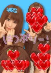 岡 梨紗子 公式ブログ/ぷりくらなう 画像2