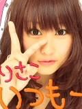 岡 梨紗子 公式ブログ/16年間 画像2