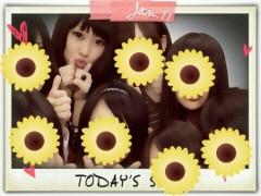 岡 梨紗子 公式ブログ/勉強する。 画像3