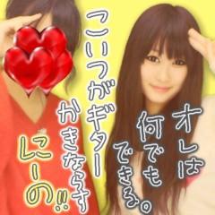 岡 梨紗子 公式ブログ/で、お知らせ 画像1