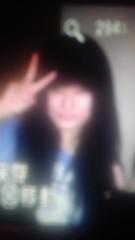岡 梨紗子 公式ブログ/どうも 画像2