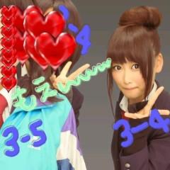 岡 梨紗子 公式ブログ/忘れる 画像3