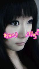 岡 梨紗子 公式ブログ/雨ですよっ 画像2