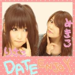 岡 梨紗子 公式ブログ/最近やること 画像1