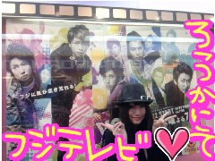 岡 梨紗子 公式ブログ/祝松本さん2位 画像1